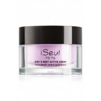 Активный крем для лица «iSeul»