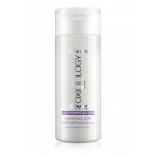 Молочко для снятия макияжа «Кислородное дыхание» Oxiology