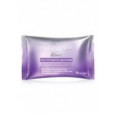 Влажные салфетки для снятия макияжа «Кислородное дыхание» Faberlic