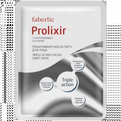 Триактивная маска-патч для лица «Prolixir 30+»