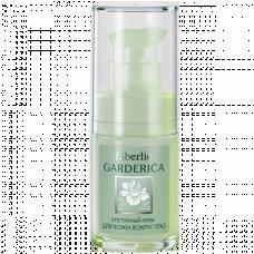 Клеточный крем для кожи вокруг глаз «Garderica 40+» Faberlic