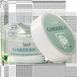 Драгоценная маска красоты «Garderica 40+»