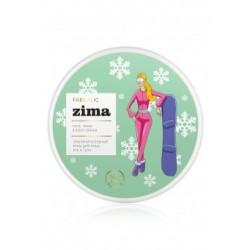 Ультрапитательный крем для лица, рук и тела «Zima»