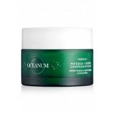 Крем-маска для лица «Питание Oceanum» Faberlic