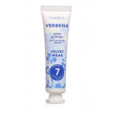 Крем для век «Velvet Wear Verbena» Faberlic