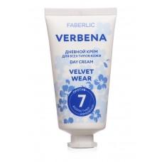 Дневной крем «Velvet Wear Verbena» Faberlic