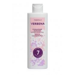 Очищающее молочко «Verbena» Faberlic