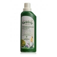 Биокондиционер для белья концентрированный «Восточный микс Home Gnome Greenly» Faberlic