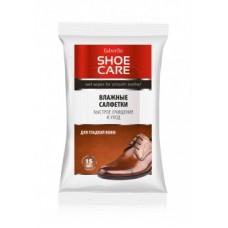 Влажные салфетки для гладкой кожи «Shoe Care» Faberlic