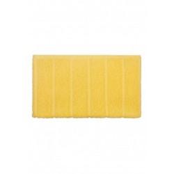 Полотенце для рук Faberlic цвет Желтый