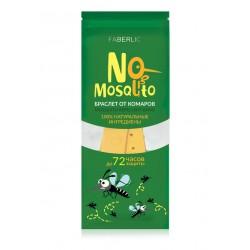 Браслет от комаров «No Mosquito» Faberlic