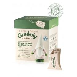 Концентрированный стиральный биопорошок для белых и светлых тканей «Home Gnome Greenly»