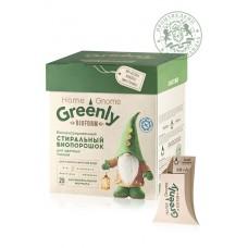 Концентрированный стиральный биопорошок для цветных тканей «Home Gnome Greenly»