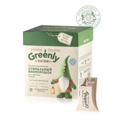 Концентрированный стиральный биопорошок для цветных тканей «Home Gnome Greenly» Faberlic