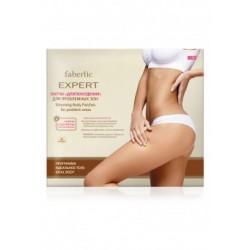 Патчи для похудения проблемных зон «EXPERT Ideal Body» Faberlic