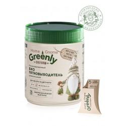 Концентрированный био пятновыводитель универсальный «Home Gnome Greenly» Faberlic