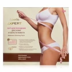 Патч для похудения для талии и области живота «Expert» Faberlic