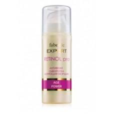 Активная сыворотка для лица «Retinol Pro» Faberlic