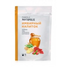 Напиток сухой растворимый «Имбирный с мёдом, лимонником и шиповником» Faberlic