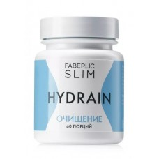 Концентрат пищевой прессованный «Hydrain» Faberlic