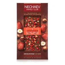 Шоколад молочный «5 суперфудов» Faberlic с клубникой и фундуком