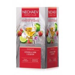Зелёный чай «Клубника и лайм» Faberlic с клевером ароматизированный