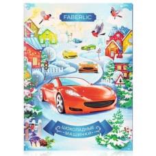 Набор молочного шоколада «Машинки» Faberlic