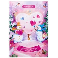 Набор молочного шоколада «Сердечки» Faberlic