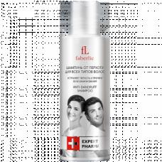 Шампунь от перхоти для всех типов волос «Expert Pharma»