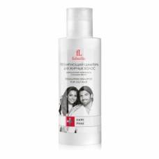 Регулирующий шампунь для жирных волос «Expert Pharma»