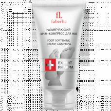 Размягчающий крем – компресс для ног «Expert Pharma» Faberlic