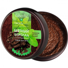 Скраб для тела «Мятный шоколад»