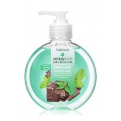 Жидкое мыло для рук «Мятный шоколад» Faberlic