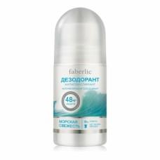 Дезодорант-антиперспирант «Морская свежесть»
