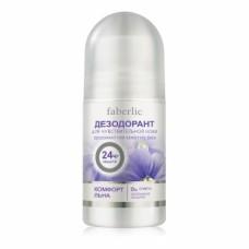 Дезодорант для чувствительной кожи «Комфорт льна» Faberlic