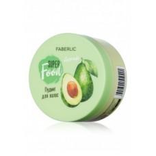Маска-пудинг для волос «Авокадо»