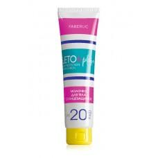 Молочко для тела солнцезащитное «LETO&plage» Faberlic с SPF 20