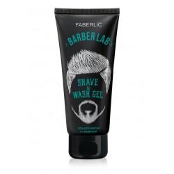 Гель для бритья и умывания «BarberLab» Faberlic