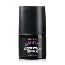 Дезодорант-антиперспирант «BarberLab» Faberlic