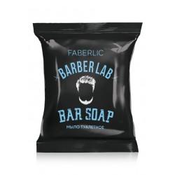 Мыло туалетное для мужчин «BarberLab» Faberlic