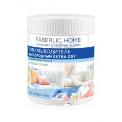 Пятновыводитель кислородный «Extra Oxy» Faberlic