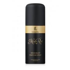 Парфюмированный дезодорант-спрей для мужчин «Mon Roi» Faberlic
