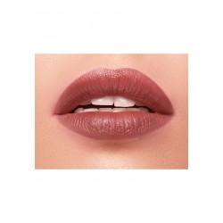 Увлажняющая губная помада «Hydra Lips» Faberlic тон Кофейный нюдовый