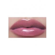 Гибридное гель-масло для губ «Glam'n Rose» Faberlic тон Розовая фуксия