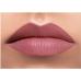 Матовая губная помада «Первая леди» Faberlic тон Чувственный розовый