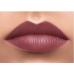 Матовая губная помада «Первая леди» Faberlic тон Утонченный лиловый
