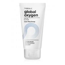 Кислородный бальзам «Global Oxygen» Faberlic