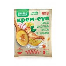 Крем-суп № 3 «Сырный с мускатным орехом и гренками» BIOSEA