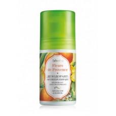 Дезодорант-антиперспирант «Апельсин и ваниль»
