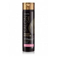 Восстанавливающий шампунь для поврежденных волос «Умный кератин» Faberlic